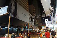 Zara_central_hk