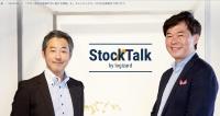 Stocktalk